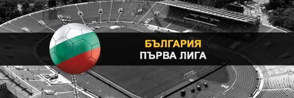 balgariya-liga-800x200